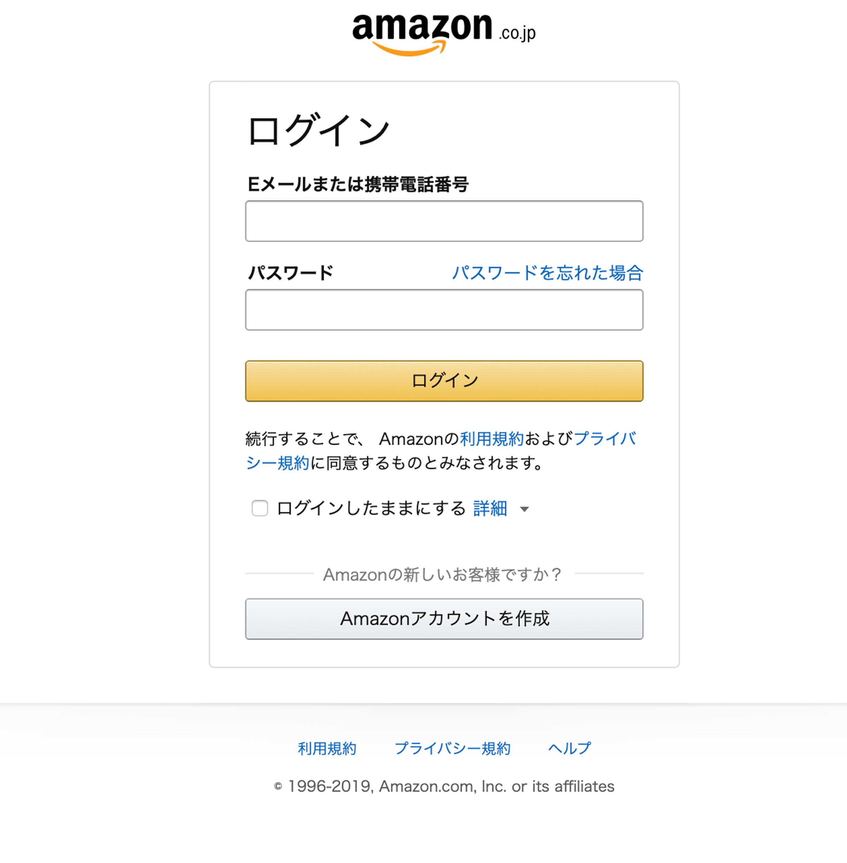 Amazon広告 出稿方法
