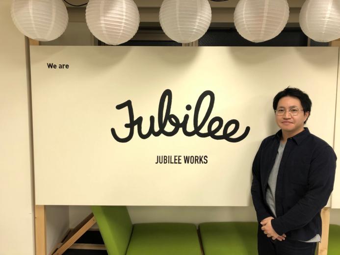 株式会社 JUBILEE WORKS