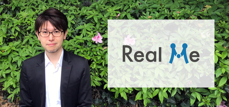 【ROBOMA導入事例】リアルミーキャリア事例紹介