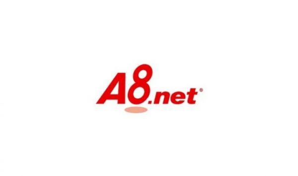 アフィリエイト サービス紹介 A8.net