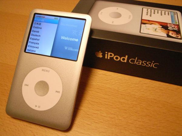 デザイン思考 事例 iPod