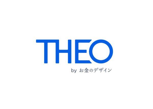 資産運用 サービス紹介 THEO