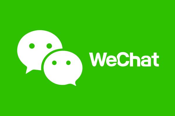 Wechat ウィーチャット スーパーアプリ